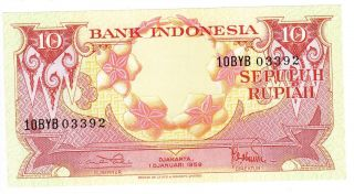 Indonesia 10 Rupiah 1959 Unc P66 Banknote photo
