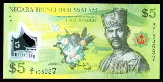 Brunei 5 Ringgit 2011 Polymer Pick 36 Unc. photo