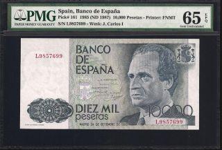 Spain 10000 Pesetas 1985 - Pmg 65 Unc photo