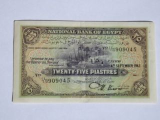 1942 National Bank Of Egypt 25 Piastres - photo