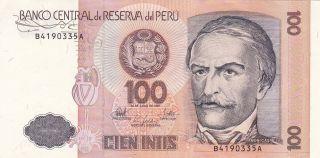 Peru: 100 Intis,  26 - 6 - 1987,  P - 133,  Crisp Unc photo