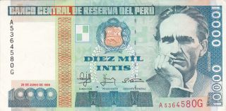 Peru: 10,  000 Intis,  28 - 6 - 1988,  P - 140,  Crisp Unc photo