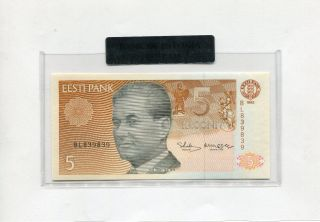 Estonia 5 Krooni 1992 Bank Holder No 839 839 Unc Very Rare photo