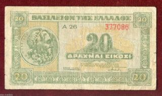 Greece Greek Bank Note 20 Drachmas 1942 Serie A26 377086 photo