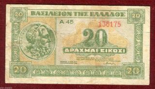 Greece Greek Bank Note 20 Drachmas 1942 Serie A45 136175 photo