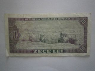 10 Lei Romanian Communist Paper Money Banknote 1966 photo