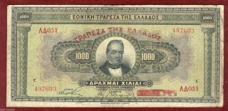 Greece Greek Bank Note 1.  000 Drachmas 1926 Serie 497603 photo