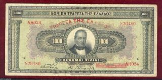 Greece Greek Bank Note 1.  000 Drachmas 1926 Serie 826480 photo