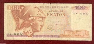 Greece Greek Bank Note 100 Drachmas 1978 Serie 39 Z photo