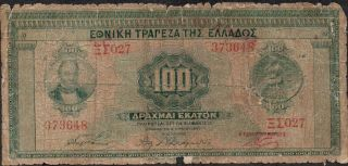 Greece,  100 Drachmai,  6.  6.  1927 / 1928,  P 98a photo