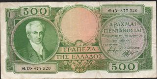 Greece,  500 Drachmai,  Nd.  1945,  P 171a photo