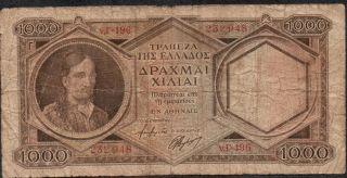 Greece,  1000 Drachmai,  Nd.  1944,  P 172a photo