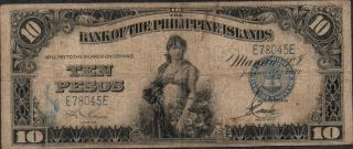 Philippines,  10 Pesos,  1.  1.  1933,  P 23,  Block E photo