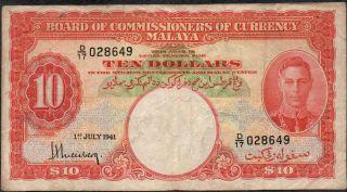 Malaya,  $10,  1.  7.  1941,  P 13,  Prefix D/17 photo