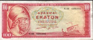 Greece,  100 Drachmai,  1.  7.  1955,  P 192b photo