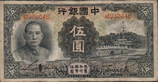 Bank Of China,  5 Yuan,  3.  1935,  Prefix Ag photo