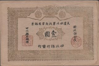 China,  1 Yuan,  1912,  S 3948,  Scarce photo