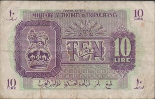 Libya,  10 Lire,  Nd.  1940 ' S,  M 4,  Ww Ii Issue photo