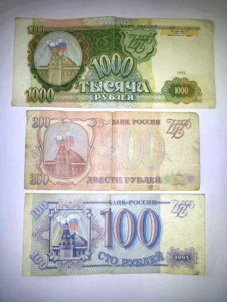 Russland 1300 Russian Ruble Bills,  1000 200 100 Rubel 1993 photo