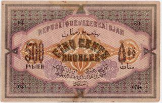 Azerbaidjan 500 Rubles 1920 - P.  7 Fine photo