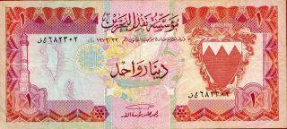 Bahrain 1 Dinar 1973 P - 8 Vf photo