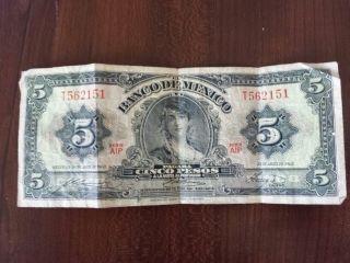 Mexico 63h 5 Peso Bank Note (1963) photo