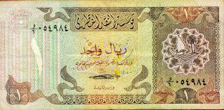 Qatar 1 Riyal 1980 P - 7 F photo