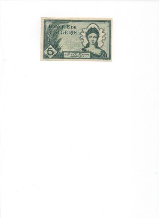 Currency 1942 Algeria 5 Francs Banknote P91 Allied Occupation Issue photo