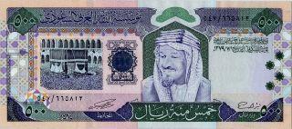 Saudi Arabia 500 Riyals,  Pick 30,  2003 Issue - King Fahad - Aunc photo