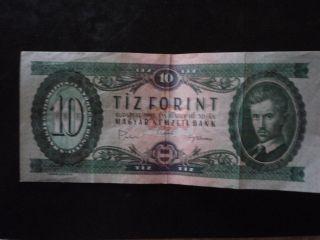10 Forint Hungarian Money Paper 1969 Petofi Sandor Hungary Communist A414 photo