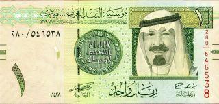 Saudi Arabia 1 Riyal 2007 P - 31 Ef photo