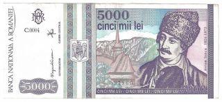 (r931404) Romania Paper Note - 5000 Lei 1993 - Aunc photo