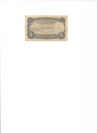 Egypt 5 Piastres 1940 In (vg - F) Banknote P - 164 photo