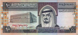 Saudi Arabia 10 Riyals - P23d - Scarce - Gem Unc. photo