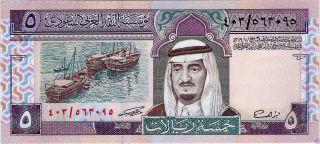 Saudi Arabia 5 Riyals - P22d - Scarce - Gem Unc. photo
