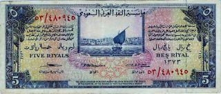 Saudi Arabia 5 Riyals - 1954,  P 3 - Xf+. photo