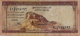Saudi Arabia 1 Riyal 1961,  P - 6 - Prefix (41) Cut Error - F/vf photo