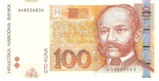 Croatia 100 Kuna 2002 Pick 41 Unc photo