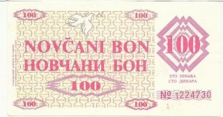 Bosnia Herzegovina 100 Dinara 1992 Pick 6g Xf photo