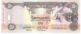 United Arab Emirates 50 Dirhams 2008 Pick Unc photo