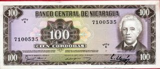 Nicaragua 100 Cordobas 1979 P - 132 Aunc photo