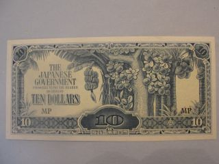 Malaysia Japanese Government Banknote 10 Dollars Wwii photo