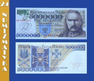Poland Banknote ◆◆◆ 5 000 000 Zlotych Pilsudski ◆◆◆ Unc /5mln/ photo
