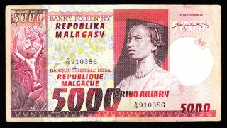 Madagascar 5000 Francs (1974) Pick 66 Fine+. photo