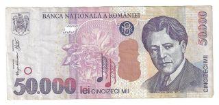 (r981702) Romania Paper Note - 50000 Lei 2000 - Xf photo