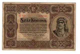 Hungary Note 100 Korona 1920 P 73 Vf photo