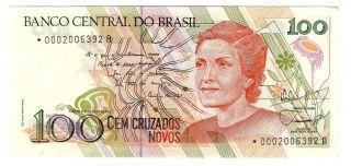 Brazil Note 100 Cruzados 1989 Replacement P 220a Unc photo