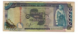 Paraguay Note 50.  000 Guaranies 1998 Serial B P 218 photo
