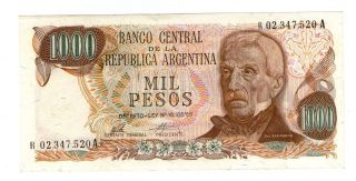 Argentina Note 1000 Pesos 1975 - 6 Replacement Porta - Mondelli P 299 Xf photo