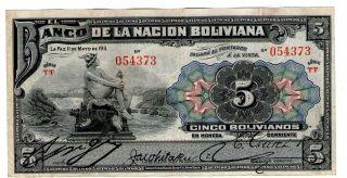 Bolivia Note 5 Bolivianos 1911 Red Serial P 105b Vf+ photo